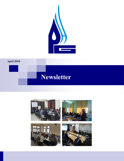Newsletter Issue No. 5(April 2018)
