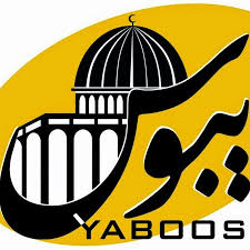 Yaboos charity  society