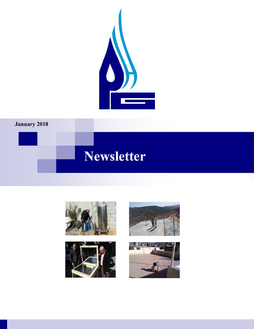 Newsletter Issue No. 4(Dec 2017)