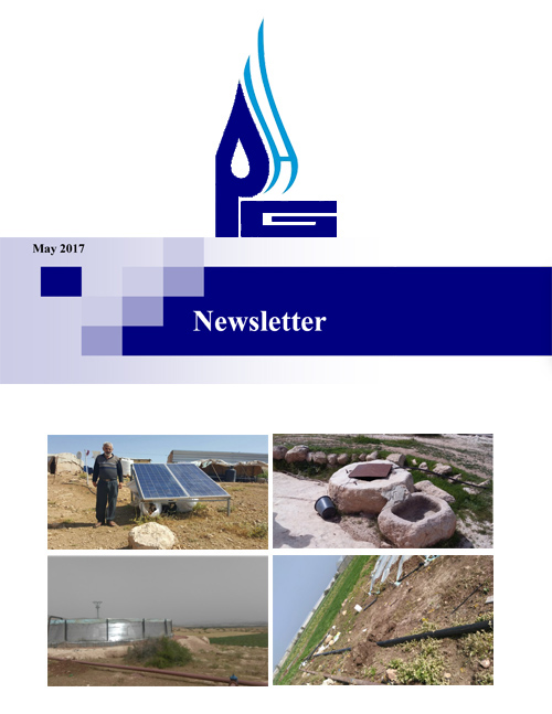 Newsletter No.2 (May 2017)