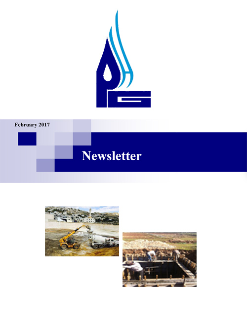 Newsletter Issue No. 1(Feb 2017)