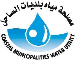 Coastal Municipalities Water Utility