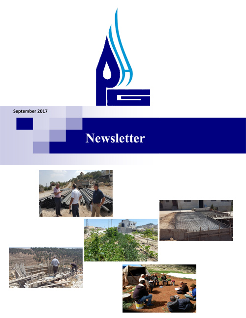 Newsletter (September 2017) Issue No. 3